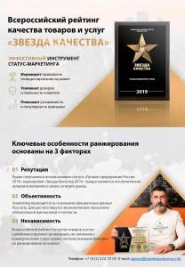 Фото приложения к сертификату